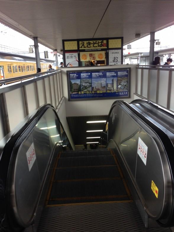 ホームにある姫路駅そば
