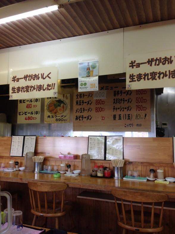 九州ラーメン どんたく屋 近江大橋店 内観・カウンター