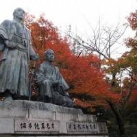 【八坂神社・円山公園の紅葉】坂本龍馬先生と中岡慎太郎先生の像