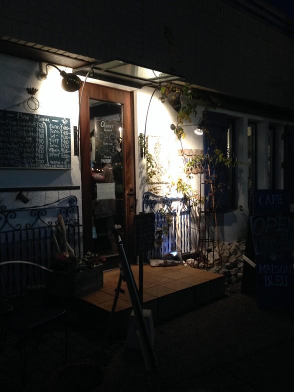 京都府亀岡市のカフェ【メゾンブルー (MAISON BLUE)】パスタプレートとシャンディガフをいただく